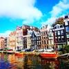 濃かった、バイバイ、アムステルダム