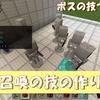 【マイクラ統合版】コマンドボスの技:子分召喚の技の作り方!【コマンドボスクラフト】#3