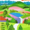 高野山・熊野古道・伯母子岳の目次
