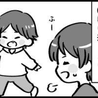 【兄三銃士と愛されお嬢~イケイケ子育てマンガ~】「おへそ」