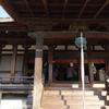 【法隆寺】聖霊院