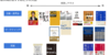 20代若手向け『ビジネス書おすすめ本』18冊