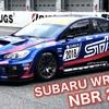 ● SUBARU WRX STI NBR CHALLENGE 2018 & BRZ GT300 が シェイクダウン!