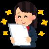 【簡裁訴訟代理等能力認定考査】開示請求のやり方