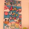 Jelly Jelly Kids マルイシティ横浜を見学しました。