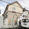 【速報!】神奈川県アパート遺体9人に増えた!警視庁が新たに発見!