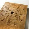 「和時計風」置時計のデザイン/CNCを使った木工小物製作