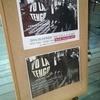 2018/10/10 Yo La Tengo Japan Tour 2018 @TSUTAYA O-EAST 感想