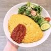 Vegan🌱Magical Happens?! Egg Free Tofu Omurice (Omelette on Rice)🍳