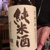 【四谷三丁目】オールザットジャズ