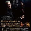 Florin Niculescu Live Tour in Tokyo 2017@代官山ヒルサイドプラザ