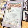 今日の横須賀店27