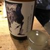 三軒茶屋で日本酒立ち飲み!