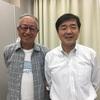 リレー講座:渡部恒雄先生「トランプ政権の行方」