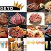 肉フェス にはiD !!