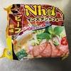ベトナムのビーフ風味のインスタントフォーを食べてみました。