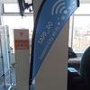 札幌市の無料Wi-Fiスポット・公衆無線LANスポット一覧 ※随時更新