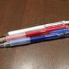 筆記用具は大事です(3色色分け法)