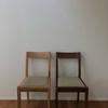 【無印良品の家】ダイニングチェアとして選んだ椅子