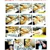 感染症予防のため正しい手洗いを