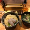 480. 創作つけ麺「鱧と松茸」@巌哲(早稲田):秋の2大高級食材の饗宴!えげつない美味さのつけ麺とW茶漬け!