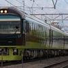 11/24 485系YD01編成「リゾートやまどり」団体臨時列車