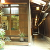 【オススメ5店】祇園・先斗町(京都)にある鍋料理が人気のお店
