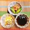 美肌効果!糖質ゼロ!「砂肝」はダイエットの優れもの【食事記録】