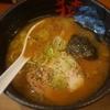 【麺や猿】大須で愛されるラーメン屋|黒コショウが効いたラーメンは辛みと甘みのバランスがたまらない