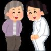 【実体験】看護師が病院から介護施設の特養に転職する際に、不安になったことと実際
