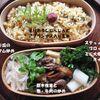 Vol.359-牛肉と椎茸・葱の炒め弁当(\400.-)