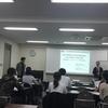 研修会の開催  〜H.28.12.9(金)〜