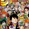 【ネタバレ感想】週刊少年ジャンプ 2020年6・7合併号