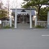 【御朱印】函館市豊川町 豊川稲荷神社