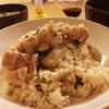 炊飯器で作る!海南鶏飯のレシピ