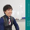 【お客様の声】学習塾のホームページ制作