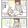 就寝【021】
