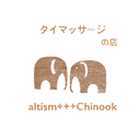 Chinook-thaimassageブログ