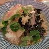 横浜関内の割烹SOUで鯛茶漬けを食べました。