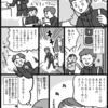 「生まれ変わり」を歌う、星野源さん大好きボーイ