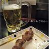 ●大宮東口すずらん通り「立ち飲み日高」で生ビール!