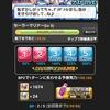 7/15 松本沙理奈さん日記