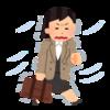 【健康】アトピー悪化の原因は『冷え?!』対策と方法をご紹介!