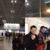 【DAIWA】競技マスターエディションA ①〜竿選びから購入まで〜