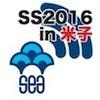 SERC代表・増井和也氏 開発中心パラダイムに未来はあるか