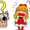 うちのにわ~~~♪