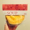 ベジテリアのレンチンでできちゃう贅沢スープをお持ち帰り!海老、花咲がに、サーモントラウトの旨味たっぷり期間限定スペシャル海の幸チャウダーは野菜やきのこもたっぷり入っています!