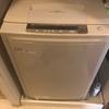 25年を耐えた洗濯機に想いを馳せる