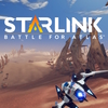 【レビュー】Starlink : Battle for Atlas