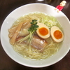 【今週のラーメン875】 らーめん なが田 (東京・亀戸) 淡麗鶏だし塩+味玉
